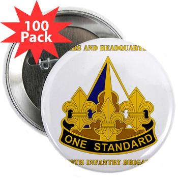 "HHC158IB - M01 - 01 - HHC - 158th Infantry Brigade with Text - 2.25"" Button (100 pack)"