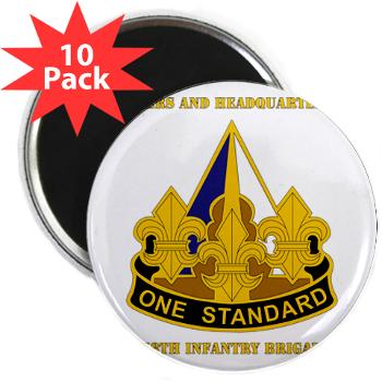 HHC158IB - M01 - 01 - HHC - 158th Infantry Brigade with Text - 2.25 Magnet (10 pack)