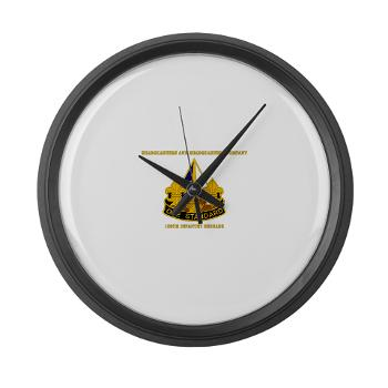 HHC158IB - M01 - 03 - HHC - 158th Infantry Brigade with Text - Large Wall Clock