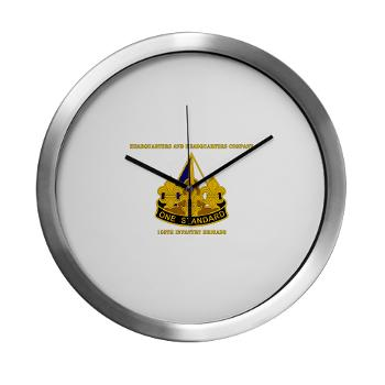 HHC158IB - M01 - 03 - HHC - 158th Infantry Brigade with Text - Modern Wall Clock