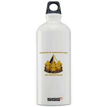HHC158IB - M01 - 03 - HHC - 158th Infantry Brigade with Text - Sigg Water Battle 1.0L