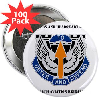 "HHC166AB - M01 - 01 - HHC - 166th Aviation Brigade with Text - 2.25"" Button (100 pack)"