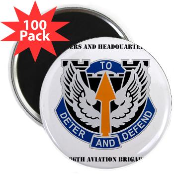 HHC166AB - M01 - 01 - HHC - 166th Aviation Brigade with Text - 2.25 Magnet (100 pack)