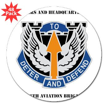 "HHC166AB - M01 - 01 - HHC - 166th Aviation Brigade with Text - 3"" Lapel Sticker (48 pk)"
