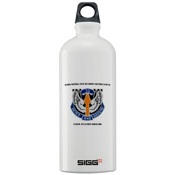 HHC166AB - M01 - 03 - HHC - 166th Aviation Brigade with Text - Sigg Water Battle 1.0L
