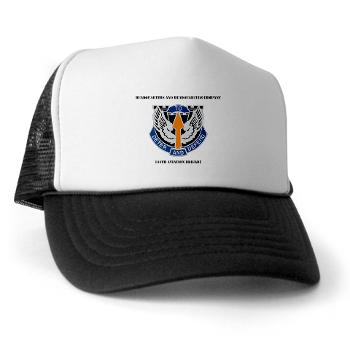 HHC166AB - A01 - 02 - HHC - 166th Aviation Brigade with Text - Trucker Hat