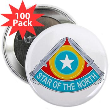 "HHC205IB - M01 - 01 - HHC - 205th Infantry Brigade - 2.25"" Button (100 pack)"