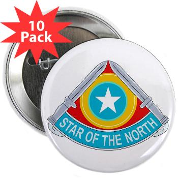 "HHC205IB - M01 - 01 - HHC - 205th Infantry Brigade - 2.25"" Button (10 pack)"