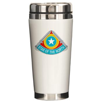 HHC205IB - M01 - 04 - HHC - 205th Infantry Brigade - Ceramic Travel Mug