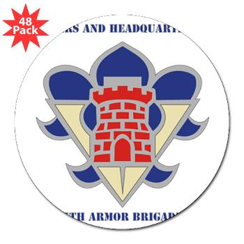 "HHC5AB - M01 - 01 - HHC - 5th Armor Brigade with Text - 3"" Lapel Sticker (48 pk)"