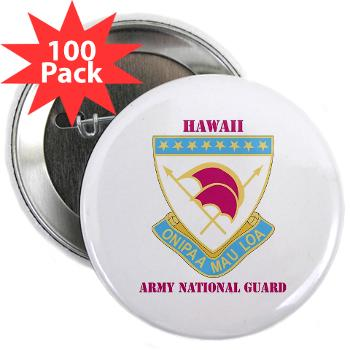 "HawaiiARNG - M01 - 01 - DUI - Hawaii Army National Guard with Text - 2.25"" Button (100 pack)"