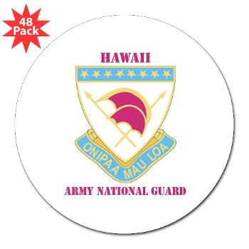 "HawaiiARNG - M01 - 01 - DUI - Hawaii Army National Guard with Text - 3"" Lapel Sticker (48 pk)"