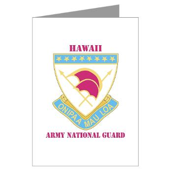 HawaiiARNG - M01 - 02 - DUI - Hawaii Army National Guard with Text - Greeting Cards (Pk of 20)