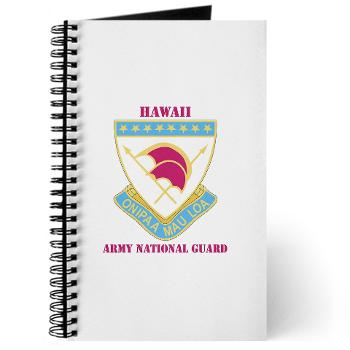 HawaiiARNG - M01 - 02 - DUI - Hawaii Army National Guard with Text - Journal