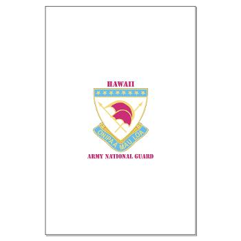 HawaiiARNG - M01 - 02 - DUI - Hawaii Army National Guard with Text - Large Poster