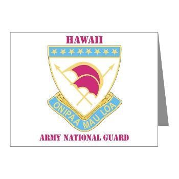 HawaiiARNG - M01 - 02 - DUI - Hawaii Army National Guard with Text - Note Cards (Pk of 20)