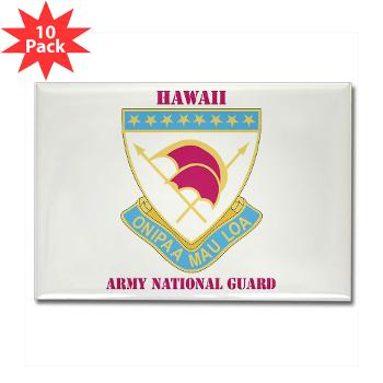 HawaiiARNG - M01 - 01 - DUI - Hawaii Army National Guard with Text - Rectangle Magnet (10 pack)