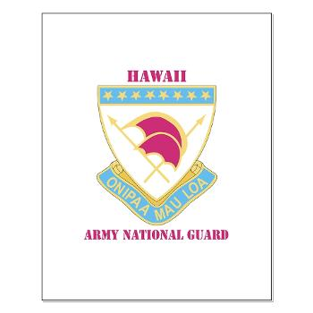 HawaiiARNG - M01 - 02 - DUI - Hawaii Army National Guard with Text - Small Poster