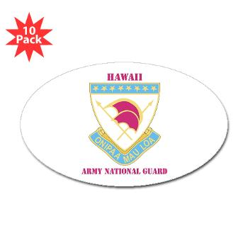 HawaiiARNG - M01 - 01 - DUI - Hawaii Army National Guard with Text - Sticker (Oval 10 pk)