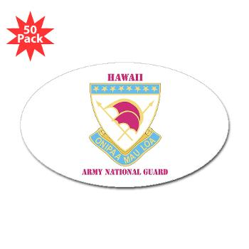 HawaiiARNG - M01 - 01 - DUI - Hawaii Army National Guard with Text - Sticker (Oval 50 pk)