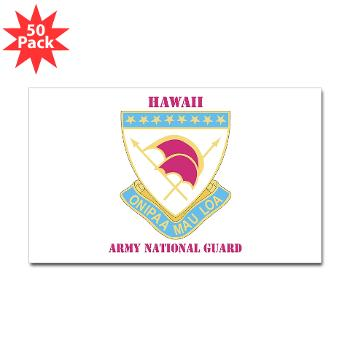 HawaiiARNG - M01 - 01 - DUI - Hawaii Army National Guard with Text - Sticker (Rectangle 50 pk)