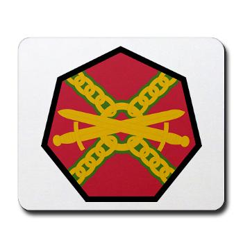 IMCOM - M01 - 03 - SSI - Installation Management Command - Mousepad