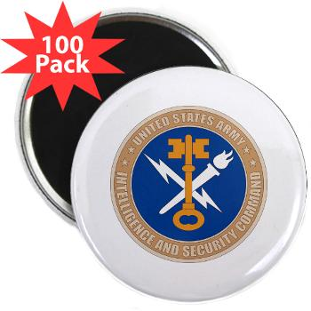 "INSCOM - M01 - 01 - SSI - U.S. Army Intelligence and Security Command (INSCOM) - 2.25"" Magnet (100 pack)"