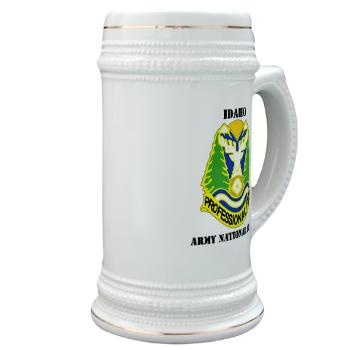 dahoARNG - M01 - 03 - DUI - Idaho Army National Guard with text - Stein