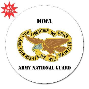 "IowaARNG - M01 - 01 - DUI - IOWA Army National Guard with Text - 3"" Lapel Sticker (48 pk)"