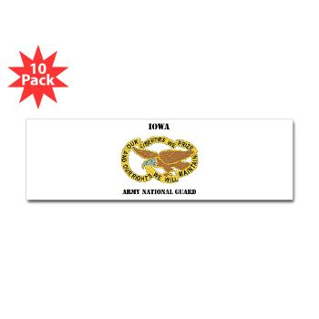 IowaARNG - M01 - 01 - DUI - IOWA Army National Guard with Text - Sticker (Bumper 10 pk)