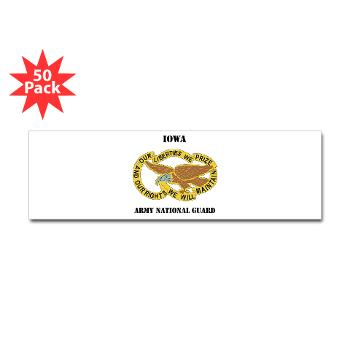 IowaARNG - M01 - 01 - DUI - IOWA Army National Guard with Text - Sticker (Bumper 50 pk)