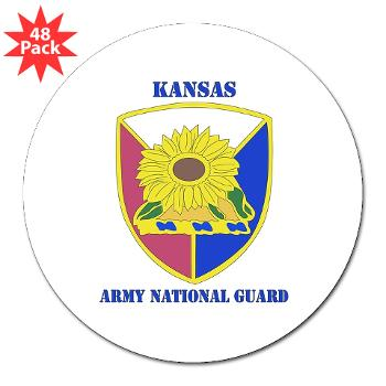 "KSARNG - M01 - 01 - DUI - Kansas Army National Guard with Text - 3"" Lapel Sticker (48 pk)"