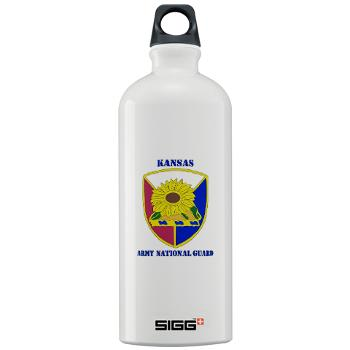 KSARNG - M01 - 03 - DUI - Kansas Army National Guard with Text - Sigg Water Bottle 1.0L