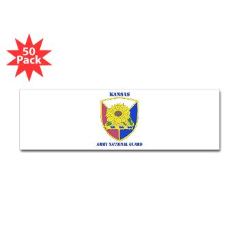 KSARNG - M01 - 01 - DUI - Kansas Army National Guard with Text - Sticker (Bumper 10 pk)