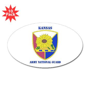 KSARNG - M01 - 01 - DUI - Kansas Army National Guard with Text - Sticker (Oval 10 pk)