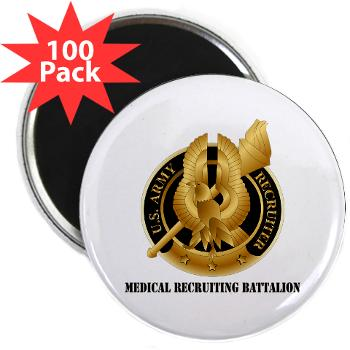 "MEDRB - M01 - 01 - DUI - Medical Recruiting Battalion with Text - 2.25"" Magnet (100 pack)"