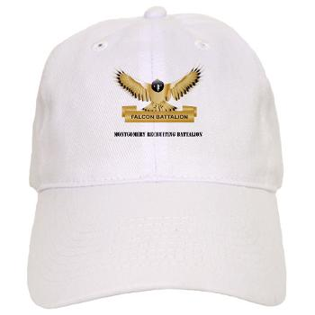 MGRB - A01 - 01 - DUI - Montgomery Recruiting Battalion with Text - Cap