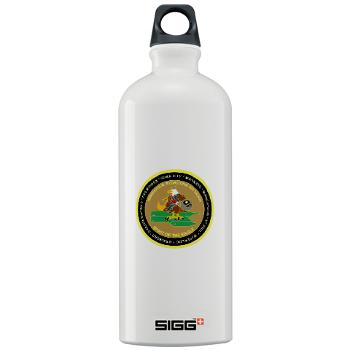 MINNEAPOLIS - M01 - 03 - DUI - Minneapolis Recruiting Bn - Sigg Water Bottle 1.0L