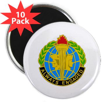 MIRC - M01 - 01 - DUI - Military Intelligence Readiness Command - 2.25 Magnet (10 pack)