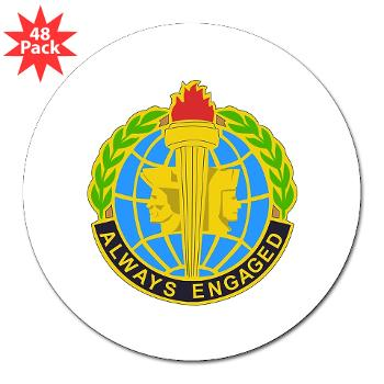 "MIRC - M01 - 01 - DUI - Military Intelligence Readiness Command - 3"" Lapel Sticker (48 pk)"