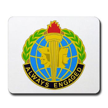 MIRC - M01 - 03 - DUI - Military Intelligence Readiness Command - Mousepad