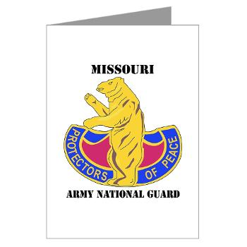 MOARNG - M01 - 02 - DUI - MISSOURI ARMY NATIONAL GUARD WITH TEXT - Greeting Cards (Pk of 10)