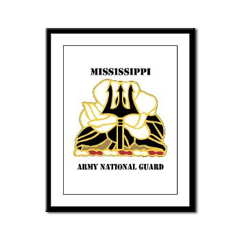 MSARNG - M01 - 02 - DUI - Mississippi Army National Guard with Text - Framed Panel Print