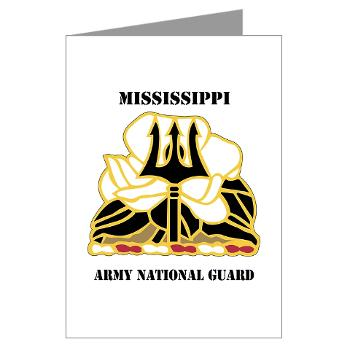 MSARNG - M01 - 02 - DUI - Mississippi Army National Guard with Text - Greeting Cards (Pk of 10)