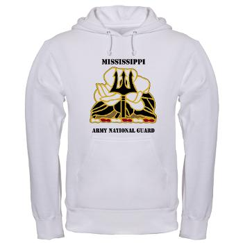 MSARNG - A01 - 03 - DUI - Mississippi Army National Guard with Text - Hooded Sweatshirt