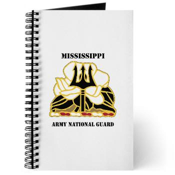 MSARNG - M01 - 02 - DUI - Mississippi Army National Guard with Text - Journal