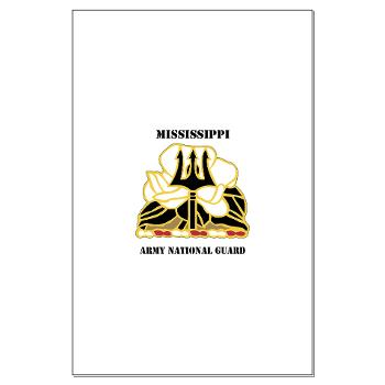 MSARNG - M01 - 02 - DUI - Mississippi Army National Guard with Text - Large Poster