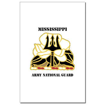MSARNG - M01 - 02 - DUI - Mississippi Army National Guard with Text - Mini Poster Print