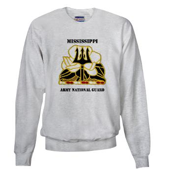MSARNG - A01 - 03 - DUI - Mississippi Army National Guard with Text - Sweatshirt