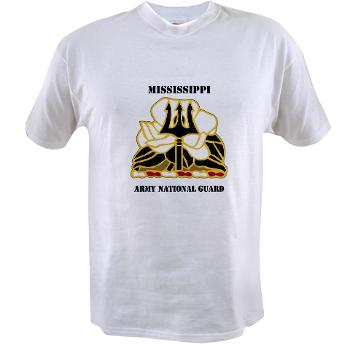 MSARNG - A01 - 04 - DUI - Mississippi Army National Guard with Text - Value T-Shirt